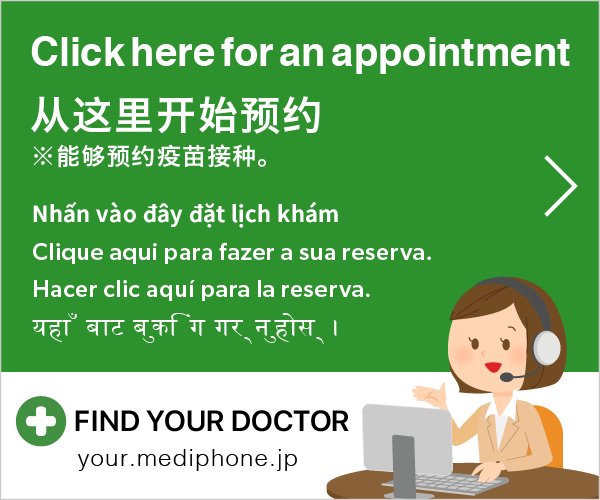 Click here for an appointment FIND YOUR DOCTOR